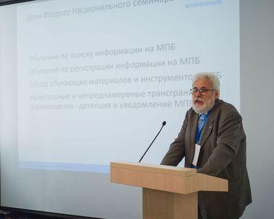 Второй Национальный семинар для представителей государственных органов по Механизму посредничества по биобезопасности, 18-19 апреля 2019 г., г. Нур-Султан, Казахстан